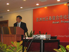 CFSS Director              Wilfredo Dimamay in Beijing China for the National              Confederation of              Cooperatives